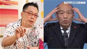 詹惟中預言韓國瑜一定贏。