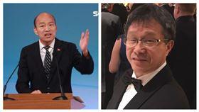 國民黨總統候選人韓國瑜,我駐德代表謝志偉。(組合圖/資料照,翻攝自臉書)