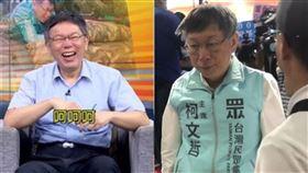 台灣民眾黨主席、台北市長柯文哲。(組合圖/資料照)