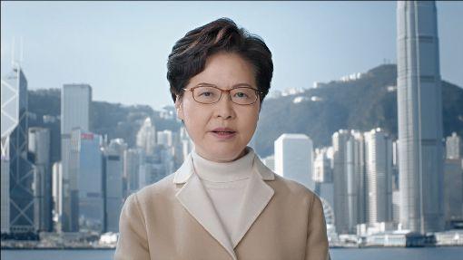 港特首拍片談話:相信香港可以重新出發2019年最後一天,香港特首林鄭月娥透過影片向港人發表談話,指香港今年面對前所未有的嚴峻挑戰,但相信香港可以克服困難,重新出發。(政府新聞處影片截圖)中央社記者張謙香港傳真 108年12月31日