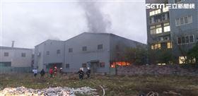 樹林,鐵皮屋,火警 消防提供