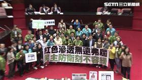 民進黨,反滲透法,立法院