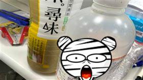 酒精,飲料,誤食,藥用,跨年,同事 圖/翻攝爆怨公社