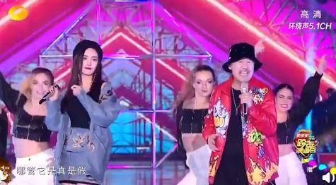 ▼▲(圖/翻攝自新浪綜藝官方微博)楊冪這次與歌手晨藝、騰格爾熱唱歌曲《野狼disco》