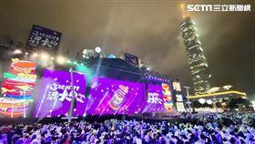 臺北最High新年城-2020跨年晚會。圖/記者林聖凱攝影