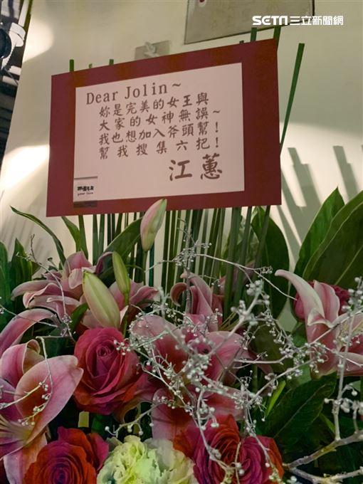蔡依林 張惠妹 翻攝IG 演唱會花籃 記者鄭尹翔攝影