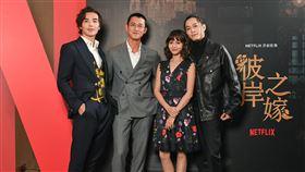 Netflix原創影集《彼岸之嫁》由吳慷仁、黃姵嘉、林路迪、田士廣主演(圖/Netflix提供)
