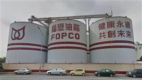 ▲福懋油脂公司(圖/翻攝Google Map)