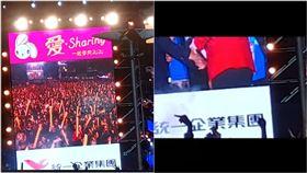 網友拍下,韓國瑜上台現場狀況,民眾反應相當冷靜,不止倒讚,還比出中指。(圖/網友Joy Hsu授權提供)