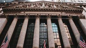 紐約證券交易所。(圖/翻攝自Unsplash圖庫)