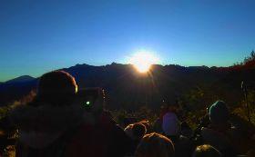 阿里山新年第一道曙光