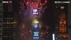 美國紐約時報廣場,跨年迎接2020年現場照片。(圖/AP授權提供)
