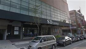 高雄,電影院,三多影城,熄燈,韓國瑜,當地人 圖/翻攝Google地圖