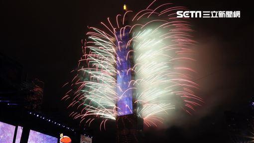 2020台北跨年晚會101煙火。(圖/記者林聖凱攝影)
