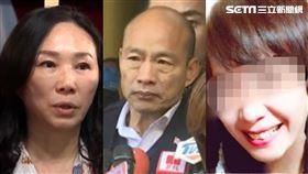 韓國瑜,李佳芬,王小姐(資料照)