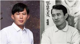 黃國昌(左)、陳定南(合成圖/翻攝自陳定南教育基金會FB、黃國昌FB)