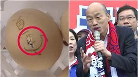 韓國瑜,孵雞蛋,寶貝,翻攝自韓國瑜臉書