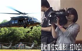 軍聞社女記者陳映竹(圖/翻攝自中時電子報YouTube)