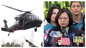 黑鷹直升機,總統蔡英文。(組合圖)