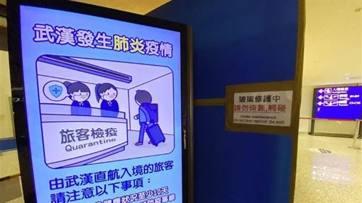 中國大陸武漢市爆發不明肺炎,疾管署針對武漢直航入境班機進行登機檢疫。疾管署長周志浩2日說,目前已實施2個班機,發現一名小朋友有輕微發燒現象,在家追蹤觀察。(中央社檔案照片)