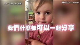 小女孩對爸爸說「我們什麼都可以分享」成熟懂事的回應也被爸爸稱讚是好女孩以及有貼心的好習慣。