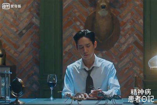 《精神病患者日記》 愛奇藝台灣站提供