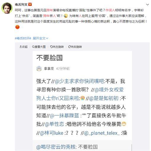 林夕,詞神,佚名,挺港,中國大陸,民主,自由,微博,PTT 圖/翻攝自微博