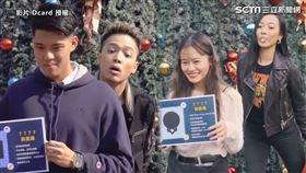 吳卓源、J.Sheon前進校園助功告白!混入合照學生第一眼竟沒反應