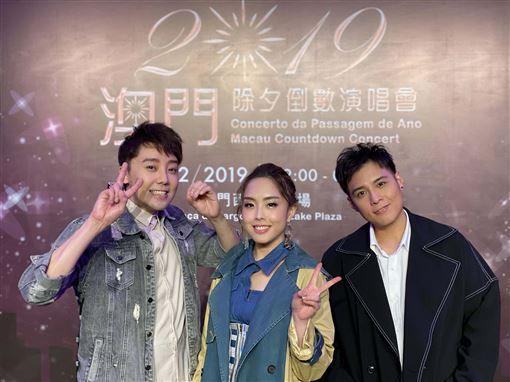 MFM<2020跨年> 1/2 發稿照片提供:超級亞洲娛樂