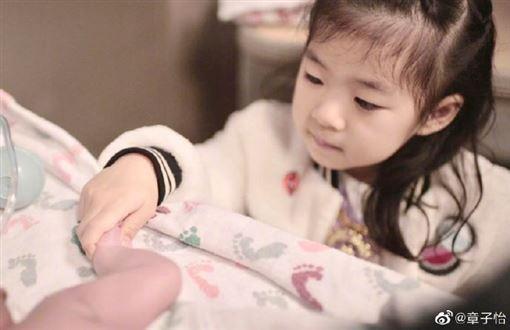 章子怡,二胎,汪峰,醒醒 翻攝自微博
