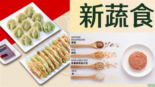 (圖/取自八方雲集臉書)