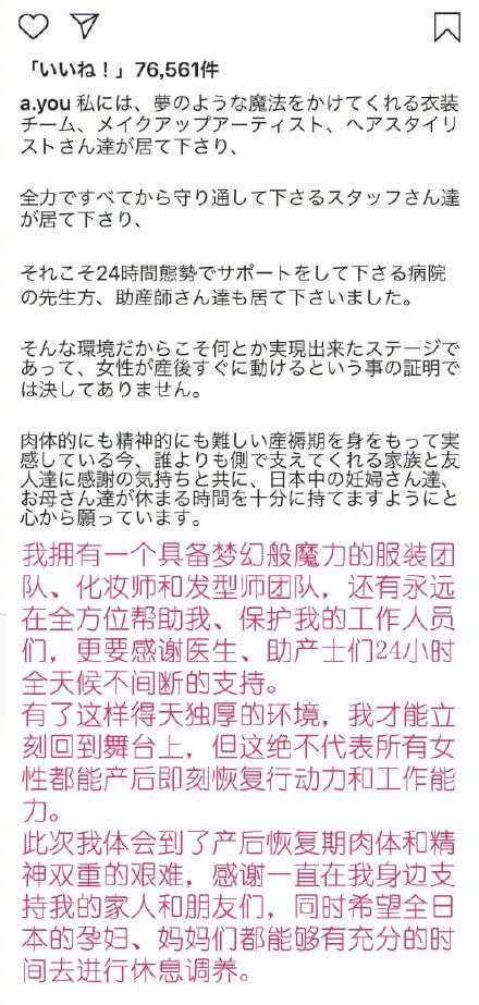 濱崎步/翻攝自微博