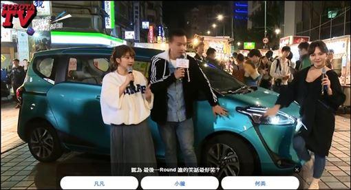 toyota tv(業配勿用)