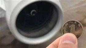 飛機,硬幣,祈求,平安,飛行,丟擲,引擎,賠償,航空,大陸,祈福,安徽,登機, 圖/翻攝自微博