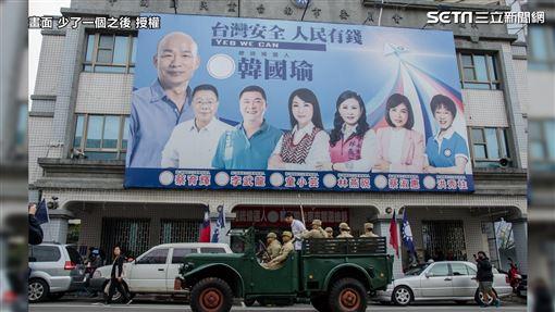 ▲實境劇車隊意外經過國民黨台南黨部。(圖/少了一個之後 授權)