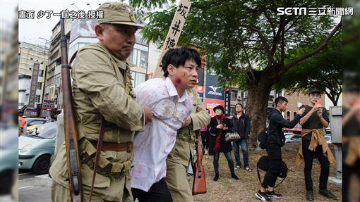▲▼湯德章在遭刑求多日後被以「暴徒」罪名,遊街示眾並受到公開槍決。(圖/少了一個之後 授權)