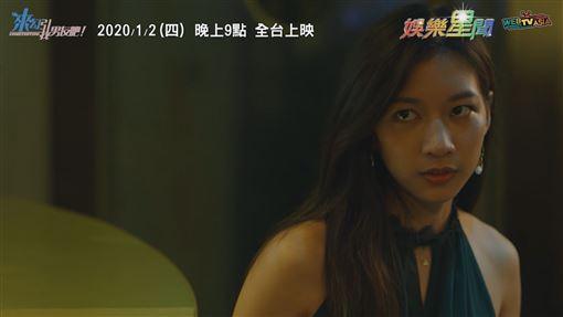 ▲找來「我們與惡的距離」中的陳妤演出。(圖/WebTVAsia 授權)