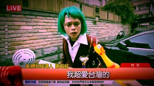 謝和弦新歌MV(截圖自謝和弦YouTube)