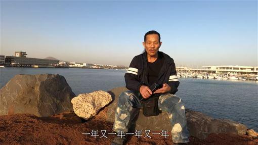 陳炯明,喝醉,阿美族,漁工,西班牙,台東/翻攝youtube-陳允萍