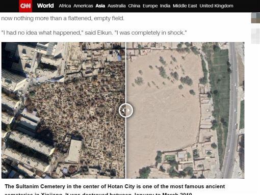 美國有線電視新聞網根據衛星影像指出,新疆上百個維吾爾墓地近年來被夷平。(圖/翻攝自CNN網頁edition.cnn.com)
