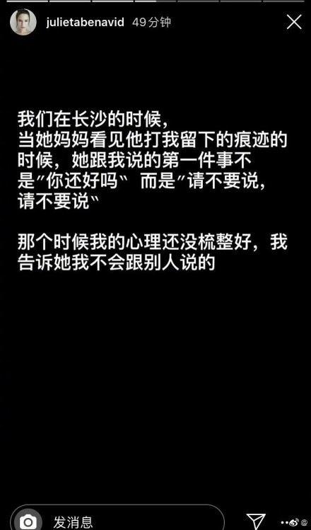 蔣勁夫,Julieta/翻攝自微博