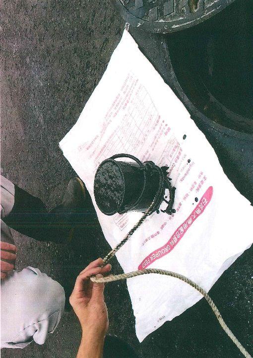 有機廢油污染 鳳山再生水廠估將停供一個月 高雄市鳳山溪污水再生水廠108年底遭不肖業者傾倒大量有機廢油,波及再生水廠的製程,市府水利局表示,估計要一個月才能恢復再生水供應。(水利局提供)中央社記者王淑芬傳真 109年1月4日