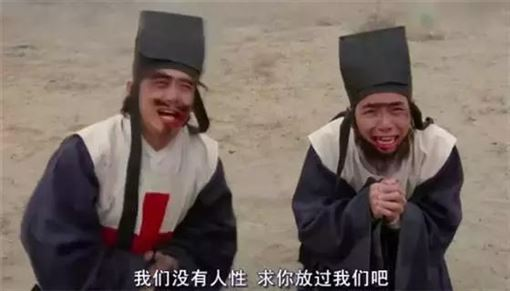 華山二老 圖/微博