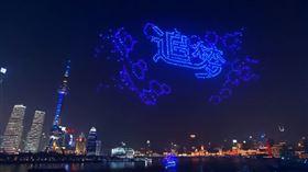 跨年節目造假?上海無人機燈光秀陪倒數…被爆竟是預錄好的 圖/翻攝自CCTV Video News Agency Youtube