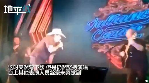 巴西鄉村樂歌手朱利安諾塞扎爾猝逝 圖/燃新闻微博