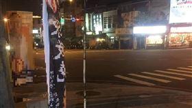 不滿工作環境 男酒後燒毀競選旗幟被逮台南市劉姓男子因不滿工作環境,2日深夜酒後返家時,拿打火機燒毀南區水萍塭公園的競選旗幟,3日晚間遭警方逮捕送辦。(翻攝照片)中央社記者張榮祥台南傳真 109年1月4日
