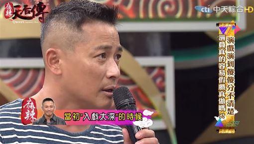 江宏恩  影片截圖 麻辣天后傳
