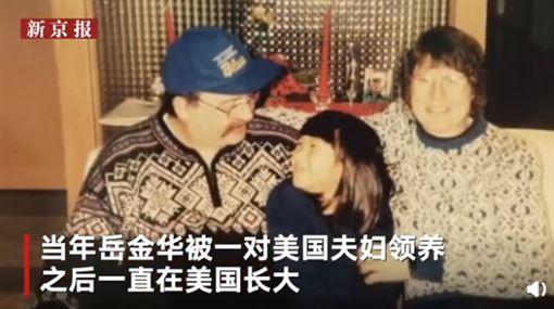 她出生被遺棄!24年後拍片尋親 竟冒出「5對爸媽」搶認(翻攝自微博)