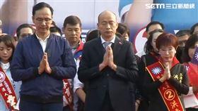 韓國瑜台南造勢致詞