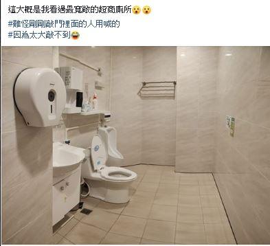 超商廁所(爆廢公社)